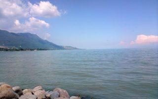 vuelos cancun guadalajara para conocer el lago de chapala