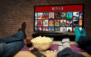 Maratón de películas en Netflix